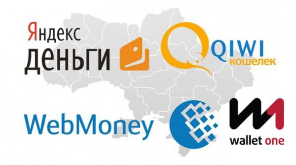 Какие платежные системы станут недоступны украинцам в результате санкций?